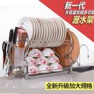 加大容量雙層耐重瀝水架 廚房 瀝水架 廚房收納 碗盤晾乾