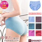 女性無縫中腰褲 麻花布料精緻 台灣製造 no.6889-席艾妮SHIANEY