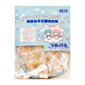 雙星仙子立體洗衣網x3入團購組【康是美】