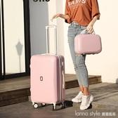 網紅行李箱女小清新可愛旅行箱20子母箱拉桿箱子韓版學生24寸26寸 LannaS YTL