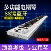 便攜式電子鋼琴鍵盤88鍵專業版成人初學者入門力度鍵盤移動電鋼琴NMS【美眉新品】