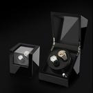 手錶盒 搖錶器 自動機械錶轉錶器晃錶器搖擺器手錶收納盒轉動放置器 家用 智慧 618狂歡