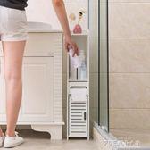 居家家衛生間落地置物架洗手間浴室洗漱用品架子廁所免打孔收納架ATF 探索先鋒