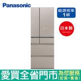 Panasonic國際550L六門玻璃變頻冰箱NR-F554HX-N1含配送到府+標準安裝【愛買】