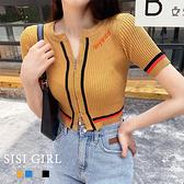 SISI【T21014】韓國復古針織圓領字母刺繡雙頭拉鏈短袖撞色條紋修身顯瘦短版露腰露肚T恤T-shirt上衣