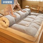 床墊 榻榻米床墊軟墊子1.5m 1.8m學生宿舍單人家用租房用褥子墊被折疊被褥【快速出貨】