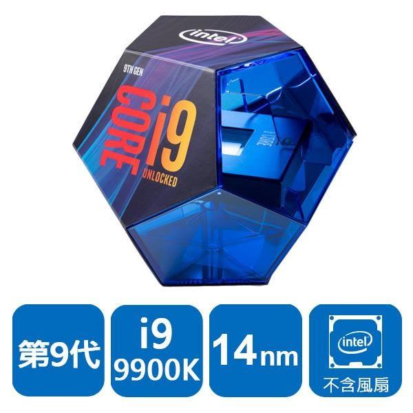 INTEL 盒裝Core i9-9900K