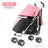 超輕便攜嬰兒推車簡易折疊迷你寶寶傘車兒童小孩可坐可躺高景觀CY『小淇嚴選』