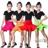 拉丁舞練功服 兒童拉丁舞服舞蹈練功服少兒表演比賽演出服裝女童夏季拉丁舞裙 3色