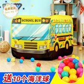 兒童帳篷兒童帳篷超大汽車玩具屋室內戶外游戲屋寶寶過家家jy