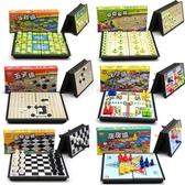 兒童五子棋飛行棋跳棋象棋磁性折疊益智游戲 全館免運