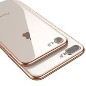 iPhone8plus手機殼蘋果6s新款套X防摔iPhone7p男x女款8潮牌超薄6P女款 居享優品