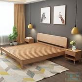 木床 北歐實木床1.8米雙人床主臥現代簡約1.5米1.2m經濟型小戶型單
