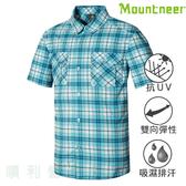 山林MOUNTNEER 男款彈性抗UV格子襯衫 31B01 海洋綠 格紋 排汗襯衫 休閒襯衫 OUTDOOR NICE