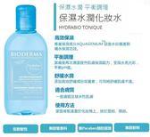元氣健康館 BIODERMA 貝膚黛瑪(貝德瑪) 保濕水潤化妝水250ml