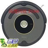 [到府高價回收壞掉的 iRobot 吸塵器掃地機] Roomba 600 700 800 900 吸塵器