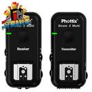 Phottix Strato II 無線閃燈觸發器 + 引閃器組 for Nikon 6期0利率