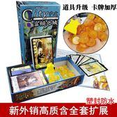 富饒之城桌游含暗黑城市擴展精品中文版成人休聚會游戲卡牌塑封