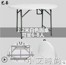 可收摺疊圓桌餐桌家用圓形塑料大圓臺園桌面椅歺桌吃飯桌拆疊桌子 NMS小艾新品