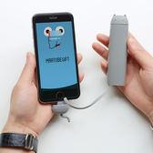 蘋果 行動電源 MARTUBE charble 便攜 能量 數據線 lighting接口 充電線 充電寶【e起購】