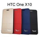 【Dapad】經典隱扣皮套 HTC One X10 (5.5吋)