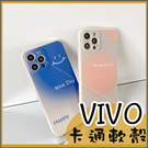 創意飲料|VIVO Y52 Y72 5G Y50 Y20s Y19 Y17 Y15 Y12 V15 S1 手機殼 有掛繩孔 防摔 淡粉愛心 軟殼
