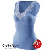 Ghiro-寬版蕾絲M-L羊毛蠶絲內搭衣(水藍)G15142