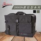 【書包系列】28002N 休閒相機包 Jenova 吉尼佛 攝影側背包 指南針書包 筆電包 附雨衣 可放13吋筆電