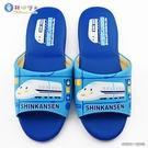 童鞋城堡-兒童居家室內童拖 新幹線 SS1401 藍