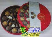[COSCO代購] W119210 Corne Port Royal 巧克力饗宴圓滿禮盒 335G