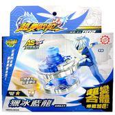 超變戰陀 獵冰藍龍 AS超變系統 訓練版系列 TOYeGO 玩具e哥