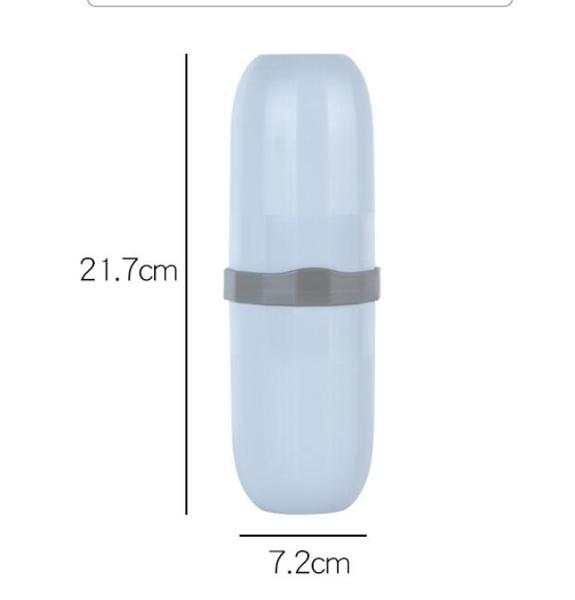 攜帶式旅行牙刷杯【LA603】NO135漱口杯 盥洗用具 旅行用品 露營用品【八八八】e網購