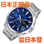 免運費包 日本正規貨 CASIO 卡西歐OCEANUS 海神 OCW-G2000-2AJF 太陽能GPS電波鈦合金藍牙高端男錶