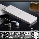 透明殼軟殼 HTC Desire 830 826 825 728 手機殼 D830x D826y D825u D728x 保護殼 手機套保護套超薄殼 ARZ