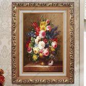 歐式有框裝飾畫客廳臥室餐廳玄關有框掛畫家居壁掛畫噴繪仿真油畫【一周年店慶限時85折】