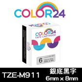 【COLOR 24】for Brother TZ-M911 / TZe-M911 銀底黑字相容標籤帶(寬度6mm)