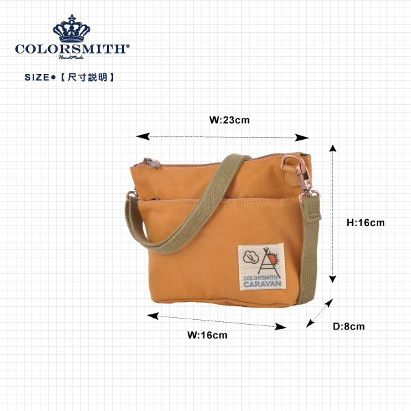 【COLORSMITH】CV.方形側背包.CV1367-A-BE