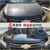 汽車鍍晶納米鍍膜劑水晶德國液體玻璃全車車漆鍍金度渡膜套裝 卡卡西