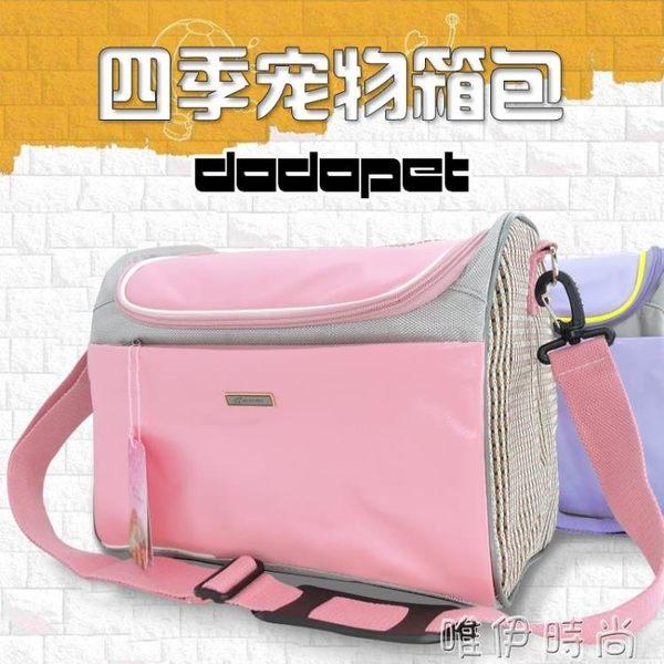 寵物背包 寵物外出包貓咪狗狗手提包貴賓泰迪背包箱包旅行包可折疊貓包 時尚新品