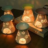 陶瓷大容量香薰蠟燭爐精油燈香薰燈美容院香薰爐 遇見生活