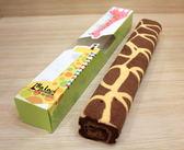 樂禾烘焙 長頸鹿巧克力蛋糕捲
