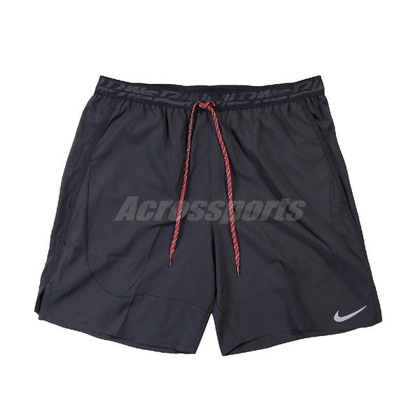 Nike 短褲 Flex Stride Wild Run Shorts 黑 灰 男款 膝上 路跑 訓練 運動休閒 【ACS】 DA0992-010