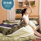 [SN]#U043#細磨毛天絲絨5x6.2尺標準雙人床包+枕套三件組-台灣製(不含被套)