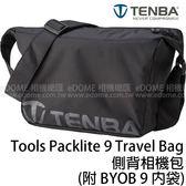 TENBA 天霸 TOOLS Packlite 9 Travel Bag (附內袋) 黑色 側背相機包 (6期0利率 免運 開年公司貨) 附 BYOB 9