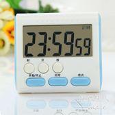 帶時鐘功能電子定時計時提醒器SMY4984【極致男人】