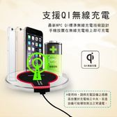 Qi 水晶無線充電器/充電板/充電盤