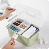 藥箱簡約手提藥箱 家用用藥箱玩具整理箱家庭藥品收納箱 初語生活