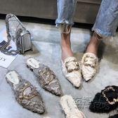 歐洲站秋季新款社會女拖鞋尖頭包頭低跟穆勒鞋水鉆方扣半拖潮 衣櫥秘密