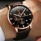 男士手錶男錶真皮帶防水商務腕錶學生超薄時尚潮流運動石英錶  Cocoa