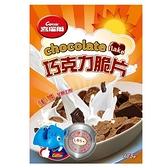 喜瑞爾巧克力脆片185g【愛買】